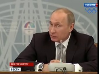 В. Путин и Н. Назарбаев подписали Договор между РФ и Казахстаном о добрососедстве и союзничестве в ХХI веке - Россия 1 (11.11.2013)